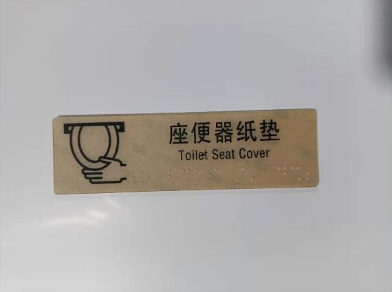 pc盲文标签